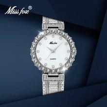 Missfox для женщин часы с серебряные украшения бриллиантами