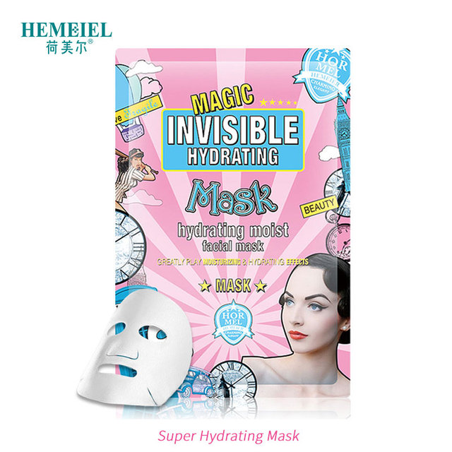 Korean Face Mask Replenishment Sheet Mask for Black Dots Removal & Acne Treatment