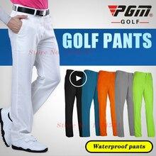 Enviar Meias! Ultra-fino masculino calças compridas fino à prova dwaterproof água roupas esportes golfe/tênis masculino XXS-XXXL verão seco ajuste