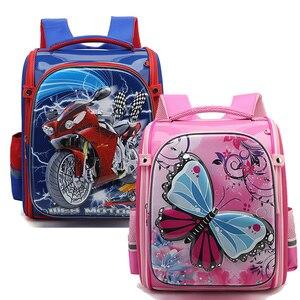 EVA Waterproof School Bags Ort