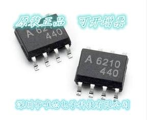 5pcs/lot  A6210 ACSL-6210 SOP-8 lf353m sop 8