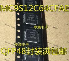 5 pcs/lot MC9S12C64CFAE MC9S12 C64CFAE MC9S12C64 LQFP-48 100% Nouveau Original