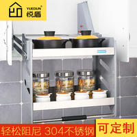 Lifting basket 304 stainless steel kitchen rack damping customization