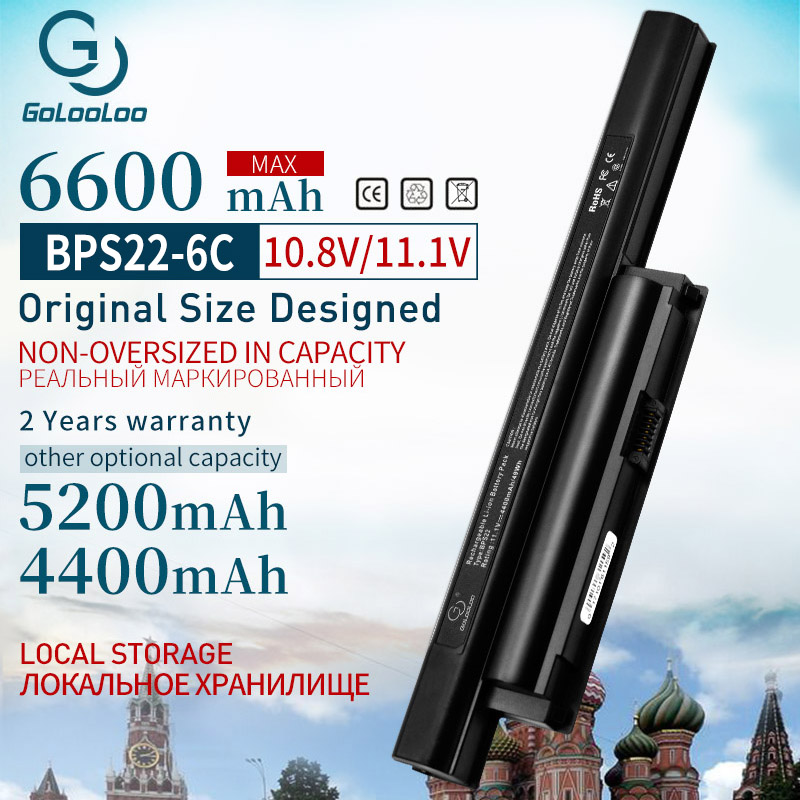 Golooloo Laptop Battery For Sony VAIO BPS22 VGP-BPS22 VGP-BPS22A VGP-BPL22 VGP-BPS22A VGP-BPS22/A VPC-EB3 VPC-EB33 VPC-E1Z1E EC2