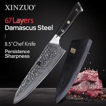 XINZUO 8.5 전문 요리사 나이프 VG10 다마스커스 패턴 스틸 피쉬 & 고기 산토 쿠 슬라이스 일본 주방 나이프 에보니 Hanlde