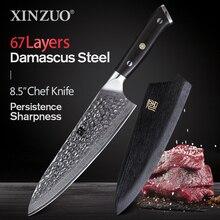 XINZUO 8.5 in Professional Chef Knives VG10 Damascus Pattern Steel Fish&Meat Santoku Slicing Japanese Kitchen Knife Ebony Hanlde