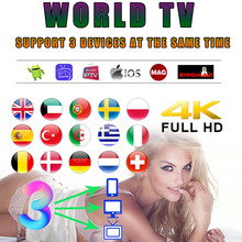 цена на IPTV code M3U subscription supports Android TV box smart TV Mag box IPTV code in Europe Germany UK Canada USA Spain Italy