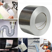 Aluminum Foil Butyl Rubber Tape Self Adhesive High temperature resistance Waterproof for Roof Pipe Repair Stop Leak Sticker #LR3(China)