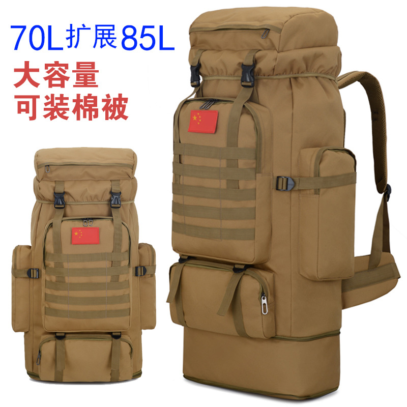 Travel Bag Men And Women Large-Volume 85 L Outdoor Luggage Backpack Camouflage Hiking Sports Backpack Cross Border On Behalf