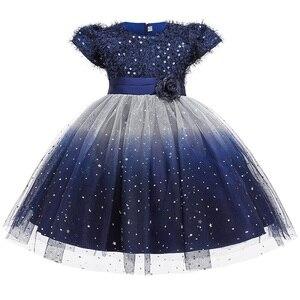 Image 3 - Prinses Meisje Fleet Garen Verjaardag Kinderen Avondjurk Bloem Meisje Gastheer Trouwjurk Piano Prestaties Kostuum