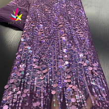 2020 Sequin Lace Fabric Mesh Purple Color African Embroidery Sequence Nigerian French Party Latest H