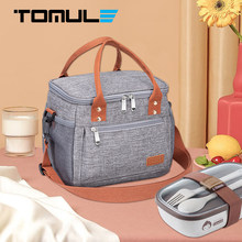 Tommule – sac à Lunch Portable, sac isotherme thermique, sacs de conservation des aliments, sac à bandoulière de 9l, fourre-tout de voyage pique-nique