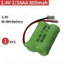 1 шт./лот новый перезаряжаемый никель-металлогидридный аккумулятор 2/3AAA 2,4 в 500 мАч Никель-металлогидридный аккумулятор 2/3 AAA с заглушками для ...