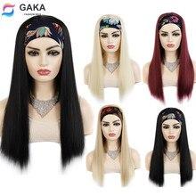 Парик GAKA 2 в 1 для женщин, Синтетические прямые с запахом, длинные обручи для волос, светлые, винные, черные, 22 дюйма
