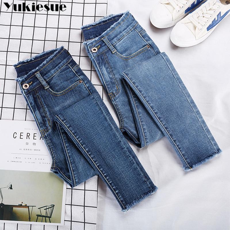 Женские джинсы с высокой талией, женские джинсы, женские джинсы, женские облегающие джинсы, узкие брюки для мам, джинсы для женщин размера пл...