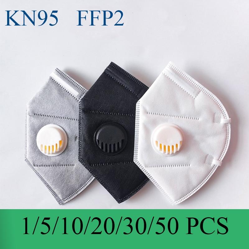 5 couches de protection KN95 masque FFP2 en Stock masque facial hommes femmes KN95 masques réutilisables jusquà 95% filtrabilité similaire au masque FFP3