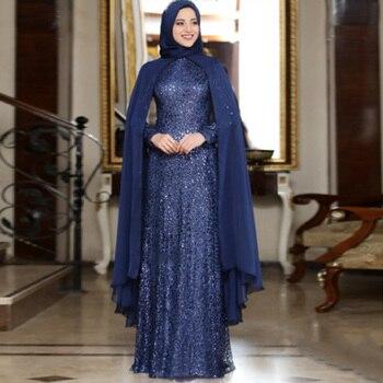 Arab Muslim hijab dress Turkish sequins cloak long sleeve Ramadan prayer conservative dress Islamic women dress Indo Pakistan pearl beading bell sleeve hijab long dress