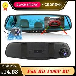 Completo hd 1080 p carro dvr câmera auto 4.3 Polegada espelho retrovisor gravador de vídeo digital traço cam lente dupla registratory camcorder