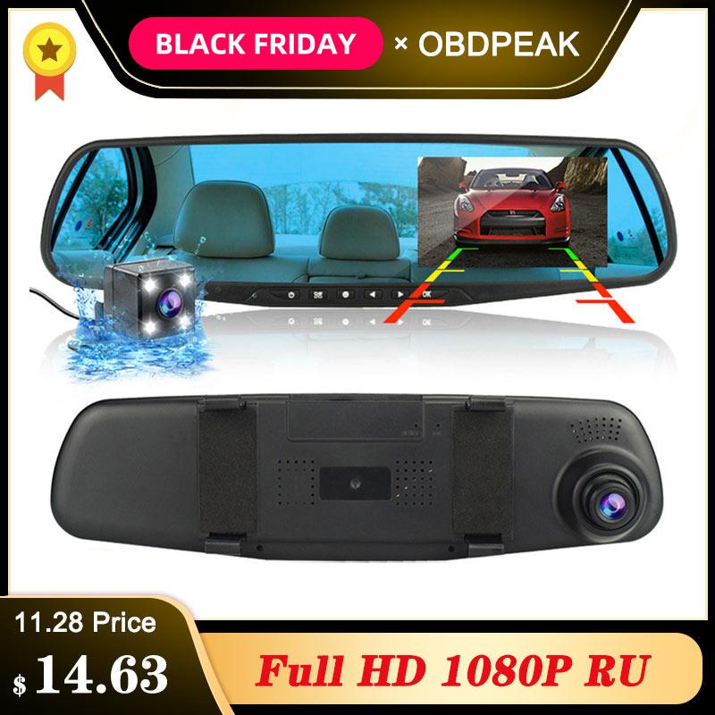 Full HD 1080P Car Dvr Camera Auto 4.3 Inch Rear View Mirror Digital Video Recorder Dash Cam Dual Lens Registratory Camcorder