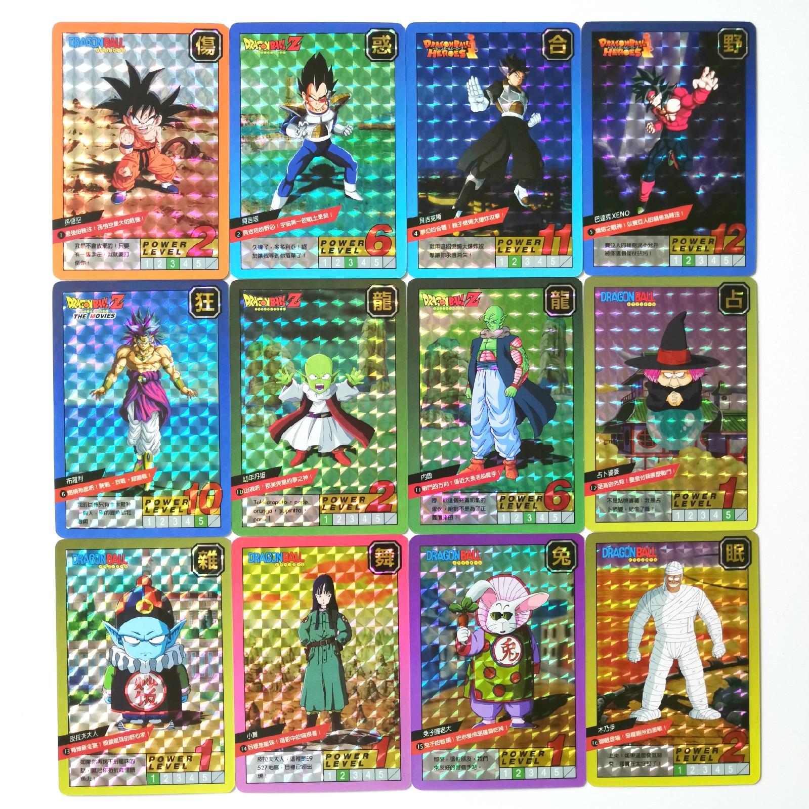 55pcs Super Dragon Ball Z Fight Heroes Battle Card Ultra Instinct Goku Vegeta Game Collection Cards
