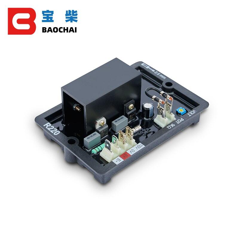 R220 30kva regulador de voltaje automático avr piezas de repuesto