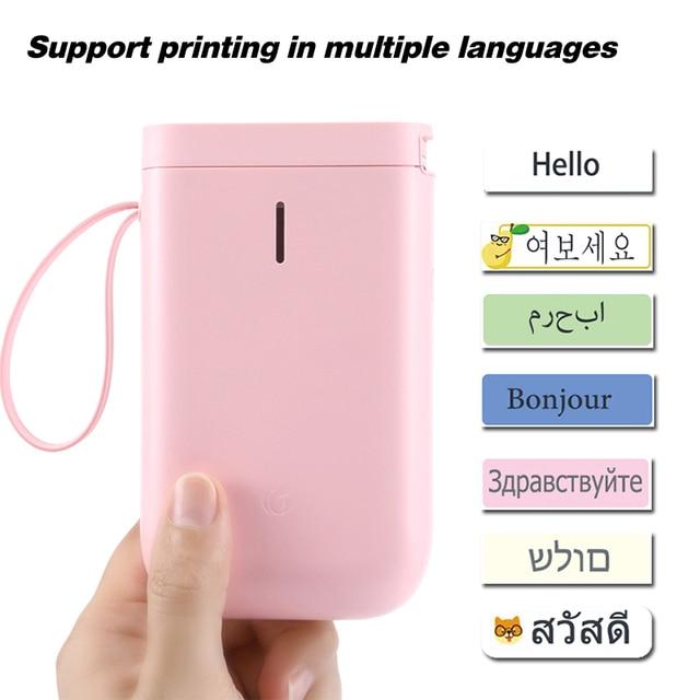 Niimbot D11 przenośna drukarka etykiet Mini kieszeń termiczna drukarka Bluetooth urządzenie do drukowania naklejek szybkie drukowanie domowego biura