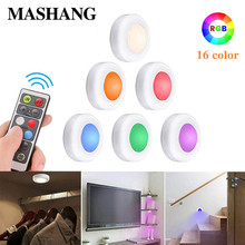 RGB 16 color wireless wall lamp LED cabinet stair light dimmable touch infrared remote control light home kitchen bedroom lamp(China)