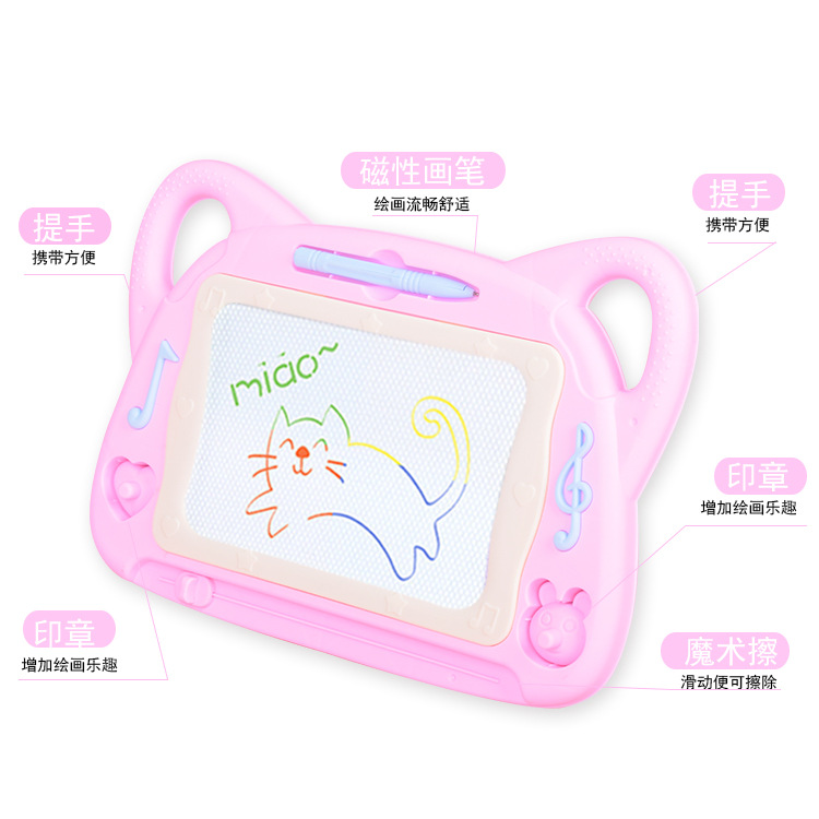 Children Magnetic Kitten Sketchpad Baby Graffiti Painted Magnetic Drawing Board CHILDREN'S Colorful Doodle Board Educational Toy