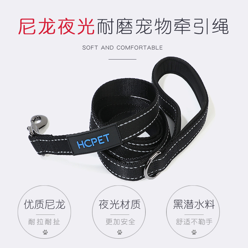 Pet Supplies Traction Belt Reflective Nylon Golden Retriever Samoyed Dog Middle And Large Small Solid Wear-Resistant Dogs Hand H