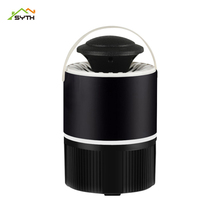 Mosquito killer USB electric mosquito Lamp Photocatalysis mute home LED bug  insect trap Radiationless for baby