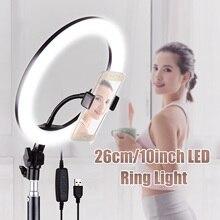 26 センチメートル/10 インチ led リングライト写真撮影の補助用三脚ランプ 3 照明モードでの電話ホルダー youtube の usb ビデオライト