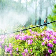 Набор из 360 автоматических вращающихся спринклерных оросительных систем для сада, газона, оросительных труб, садовый охлаждающий опрыскиватель