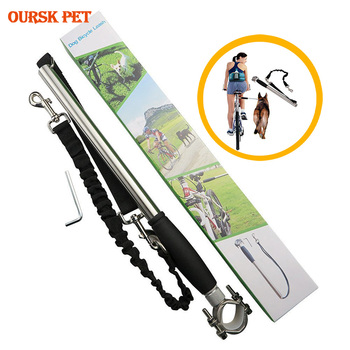 Stainless Steel Integrated Hands Free Dog Bike Leash Bicycle Exerciser Training Leash for Dogs by Synturfmats