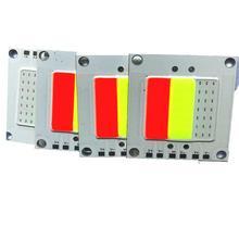Алюминий подложки COB светодиодный светильник источник 4050 лампа Led чип Интегрированный RGB 9v высокомощные светодиодные точечные лампы