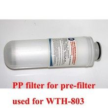 Белый ПП фильтр для предварительного фильтры для замены/NSF фильтр