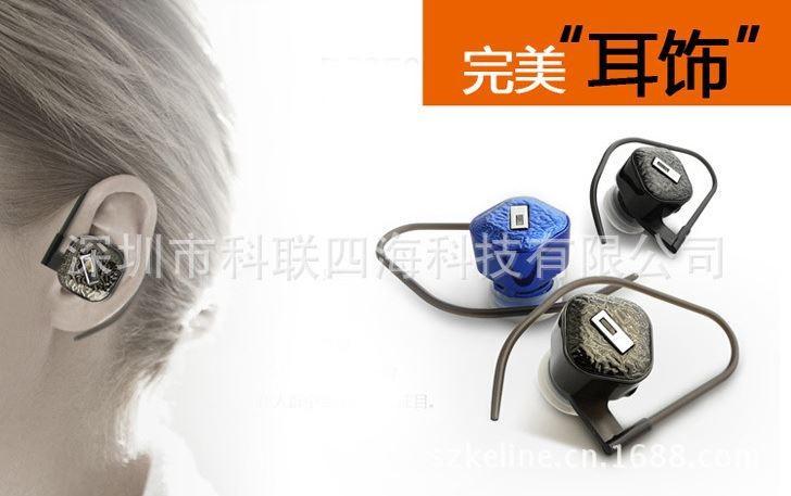 бесплатная доставка нью-синий маленький наушники для для iPhone / для samsung / для моторола / для HTC и сотовый телефон
