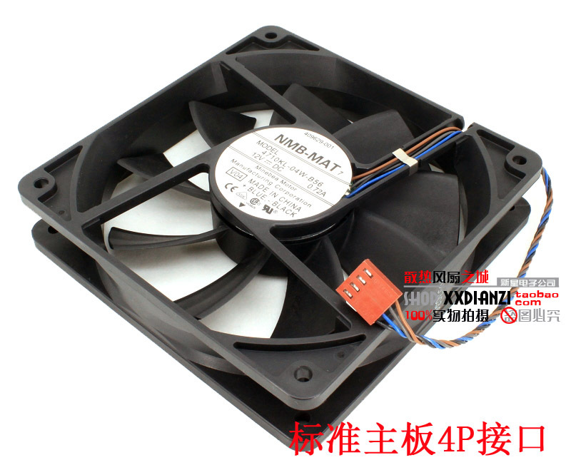 NMB 4710KL-04W-B56 12cm 125 1mm 0.72A 4-wire PWM industrial case axial cooling fans