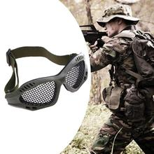 Goggle Glasses Hiking-Eyewear Airsoft-Net Paintball Eyes-Protection Tactical Mesh Hunting