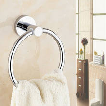 Chrome Towel Ring Hand Rack Holder Wall Mount Mounted Bathroom Round Polished(China)