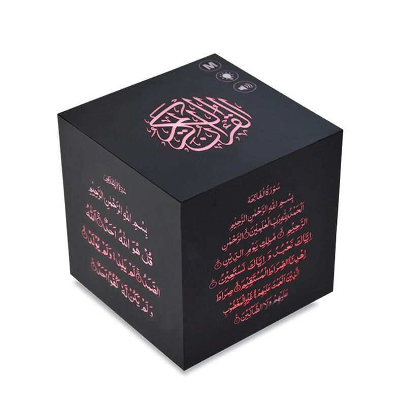 EQUANTU télécommande coloré LED Bluetooth coran haut-parleur musulman islamique coran haut-parleur 10W FM TF 25 langues Support