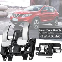 1 Pair Front/Rear Left+Right Interior Inner Door Handle For NISSAN QASHQAI 07-13