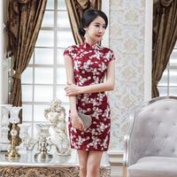 Dark Red Printing Lace Qipao Dresses Chinese Traditional Summer Cheongsam Dress Short Sleeve Vestido Modern Exquisite Chipao XXL