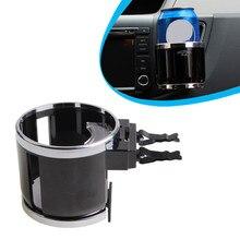 Yüksek kaliteli araba bardak tutucu kahve organizatör araba içme telefon tutucu kolayca kaldırır paralar kapalı