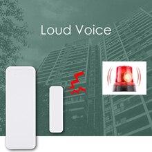 GS-WDS07, беспроводной датчик двери, окна, магнитная полоса безопасности, 433 МГц, для дома, офиса, система безопасности, охранное устройство