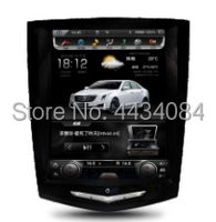 Ouchuangbo tesla style vertical screen car gps auto for Cadillac SRX 2013 1016 SRX support 4 core 2+64 android 6.0 4G wifi swc