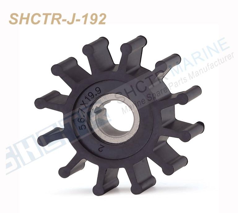 SHCTR Flexible Impeller For SHERWOOD 10077K,CEF 500166,JMP 7110,DJ Pump 08-32-1201
