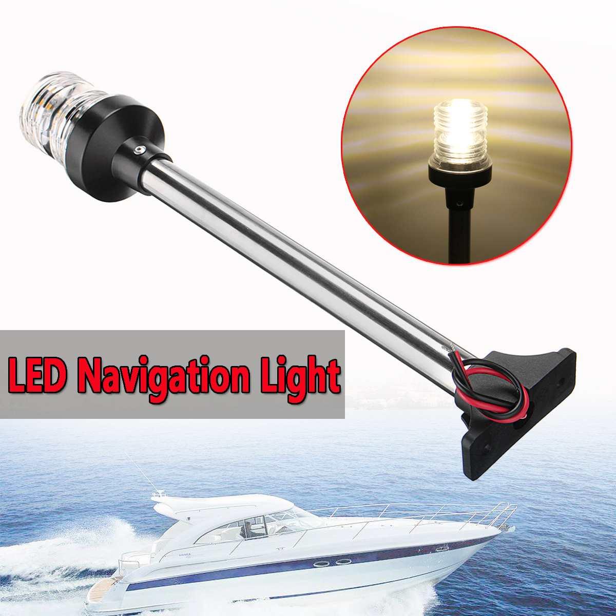 New 33cm LED Navigation Lights Yacht Boat New Pactrade Marine LED Navigation Light For Boat Light All Round Light 360 Degree