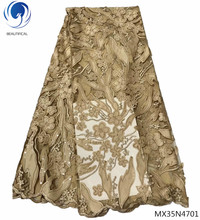 Beautifical fabric lace net with sequins nigerian fabrics gold color 2018 hot new fashion online sales MX35N47