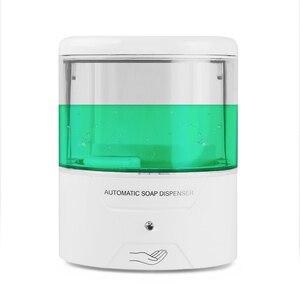 Image 2 - Dispensador de jabón automático con Sensor IR de montaje en pared, sin contacto, surtidor de loción y jabón para cocina y baño, con batería de 600ml