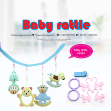 0-12 Months Baby Rattle Cartoon animal  Newborn Sleep Comfort Bed Bell Early Childhood Educational Toy Set Cute Toys